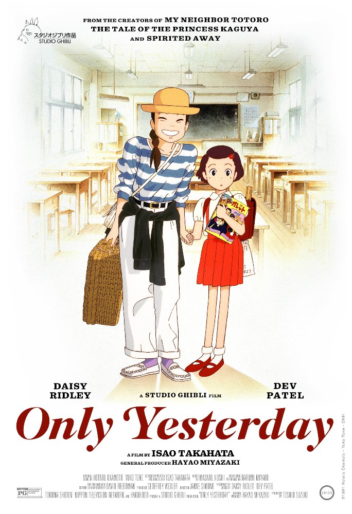 only-yesterday-1991